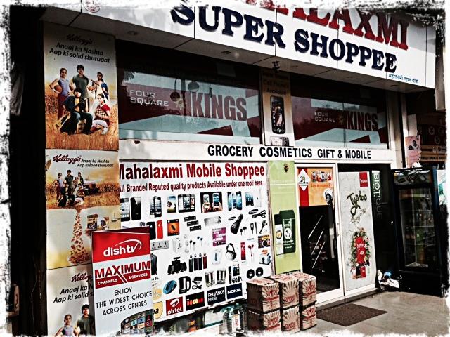Mahalakshmi, livsmedelbutik